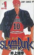 ランクB)SLAM DUNK 全31巻セット / 井上雄彦
