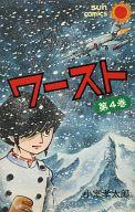 ランクB)ワースト 全4巻セット / 小室孝太郎