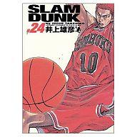 ランクB)SLAM DUNK 完全版 全24巻セット(セット販売用ダンボール梱包品) / 井上雄彦