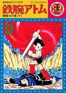ランクB)鉄腕アトム(カッパ・コミックスデラックス) 全32巻セット / 手塚治虫