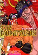 ランクB)THE MOMOTAROH 文庫版 全5巻セット / にわのまこと