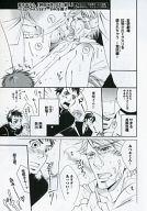 ☆)純愛任侠のばら組! 全員サービス小冊子 / 桜木あやん