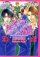 SUPER BEAUTIFUL DREAMERS スーパービューティフルドリーマーズ