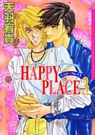 HAPPY PLACE(3) / 天羽宥貴