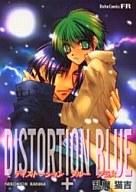 DISTORTION BLUE+ ディストーションブループラス / 乱魔猫吉