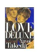LOVE DELUXE ラブデラックス / 竹田やよい