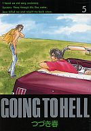 GOING TO HELL(5) / つづき春