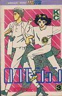 ロコモーション 全3巻セット / 吉田まゆみ