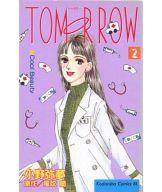TOMORROW 全2巻セット / 小野弥夢
