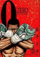 ZERO 全2巻セット / 松本大洋