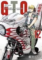 ★未完)GTO パラダイス・ロスト 1~12巻セット / 藤沢とおる