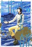 Marieの奏でる音楽(幻冬舎版)全2巻セット / 古屋兎丸