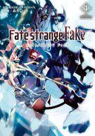 ★未完)Fate/strange Fake 1~4巻セット / 森井しづき
