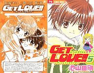 GET LOVE!! 特別版(5) / 池山田剛