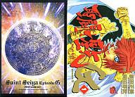 特典付)限定1)聖闘士星矢EPISODE.G 初回限定特装版 / 岡田芽武
