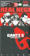 限定5)GANTZ 初回限定版 ねぎ星人ストラップ付 / 奥浩哉