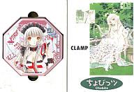 限定5)ちょびっツ Chobits 初回限定版 / CLAMP