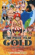 ワンピース フィルム ゴールド ~episode 0~ 711ver. セブン-イレブン限定特典/ONE PIECE FILM GOLD / 尾田栄一郎
