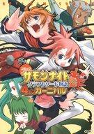 コミック サモンナイト クラフトソード物語2 4コマカーニバル / アンソロジー
