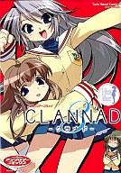 CLANNAD-クラナド-(3) / アンソロジー