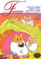 コミックFantasy(10) / アンソロジー