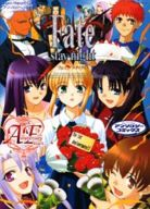 Fate stay night~Anniversary Edition / アンソロジー
