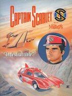 Captain Scarlet: Indestructible(1) / Gerry Anderson