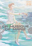 フランス語版)1)マリィの奏でる音楽 / 古屋兎丸