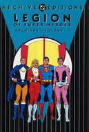 Legion of Super-Heroes - Archives(Archive Editions)(1) / DC Comics