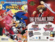 Sonic X(16) / Ian Flynn