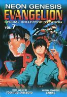 英語版)7)Neon Genesis Evangelion(Special Collector's Edition) / Yoshiyuki Sadamoto
