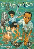 英語版)1)Children of the Sea 海獣の子供 / Daisuke Igarashi/五十嵐大介