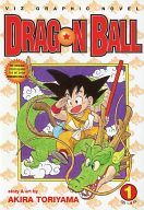 英語版)1)Dragon Ball(Original版) / Akira Toriyama/鳥山明