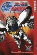 英語版)2)G Gundam 機動武闘伝 / KOUICHI TOKITA/ときた洸一