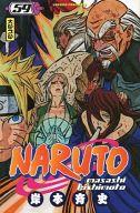 フランス語版)59)Naruto / Masashi Kishimoto/岸本斉史