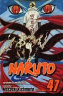 英語版)47)Naruto / Masashi Kishimoto/岸本斉史