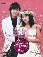 宮(クン) Love in Palace フィルムコミック 韓国版(5)