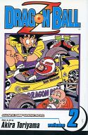 英語版)2)Dragon Ball Z / Akira Toriyama