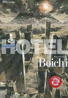 台湾中文版)全) Boichi作品集 HOTEL / Boichi