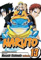 英語版)13)Naruto / Masashi Kishimoto