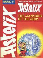 ランクB)The Mansion of the Gods (Asterix Series)  / Rene Goscinny
