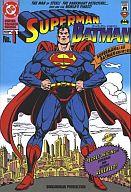スーパーマン/バットマン(1) / JOHN BYRNE