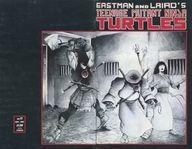 Teenage Mutant Ninja Turtles (1985)(17)