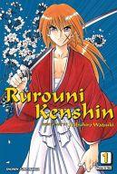 英語版)1)Rurouni Kenshin(VIZBIG Edition) / Nobuhiro Watsuki