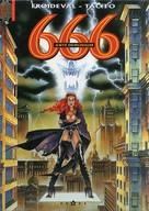 フランス語版)1)666: Ante Demonium