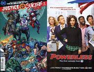 Justice League vs. Suicide Squad  [Howard Porter Cover](6) / Howard Porter