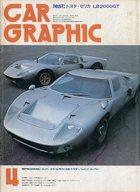 CARGRAPHIC181 1976年4月