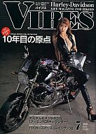 VIBES 2001/7 Vol.93 バイブズ