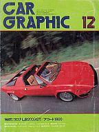 CG CAR GRAPHIC 1978/12 カーグラフィック