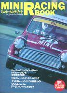 MINI RACING BOOK ミニ・レーシング・ブック